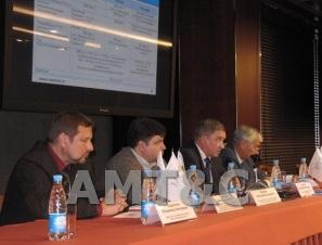 1-я Всероссийская конференция «Перспективы добычи, переработки и применения РЗМ»