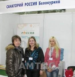 VII международная выставка ГЕО-Сибирь