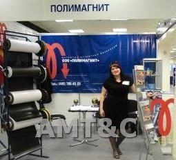 Международная выставка «Реклама 2011»