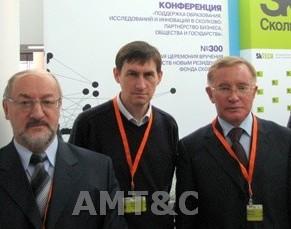 Компании, входящие в группу АМТ&C, получили статус участника проекта Сколково
